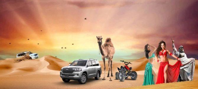 Tips for Dubai desert safari